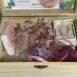 Rose Quartz Box 2 3
